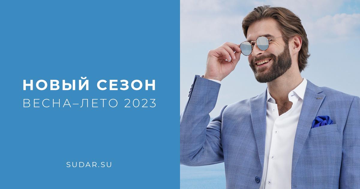 Мужские брюки - купить брюки для мужчин в Москве b02f6027143